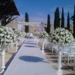 chystá se svatba v Jeruzalémě
